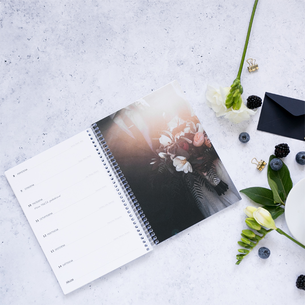 Personalized planner